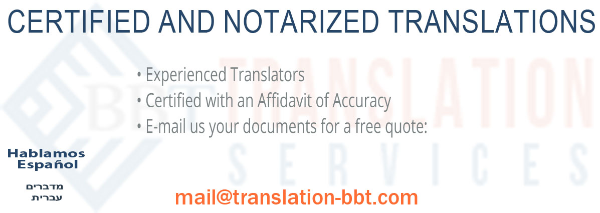 Certified Translations, Birth Certificate, Marriage Certificate, Divorce Certificate, Death Certificate, Police Record, License, Title, Diploma, Transcript, Bank Statement, Paystub, Paycheck, Payslip, Matriculation Certificate, Form 106, Death Certificate