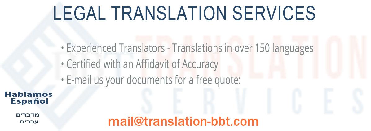 Legal Translation - Translation of Legal Documents