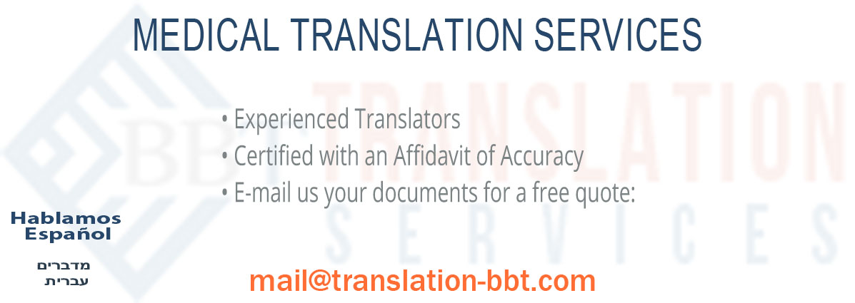 Medical Translation Medical Reports