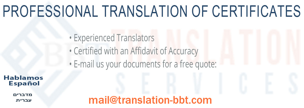 Translation Of Certificates